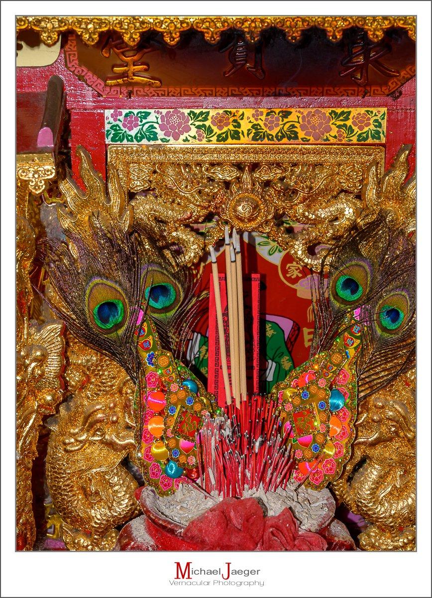 altar3-1-2.jpg