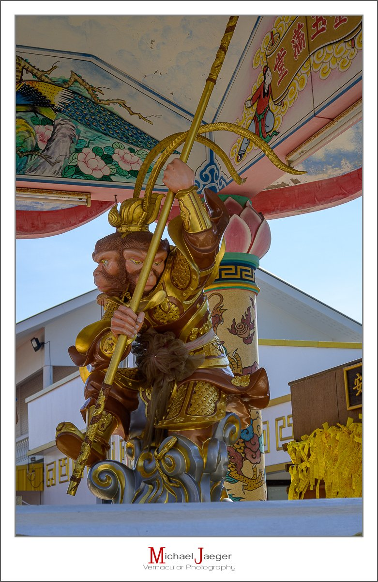 Chao Mae Guan Yin Shrine-15.jpg