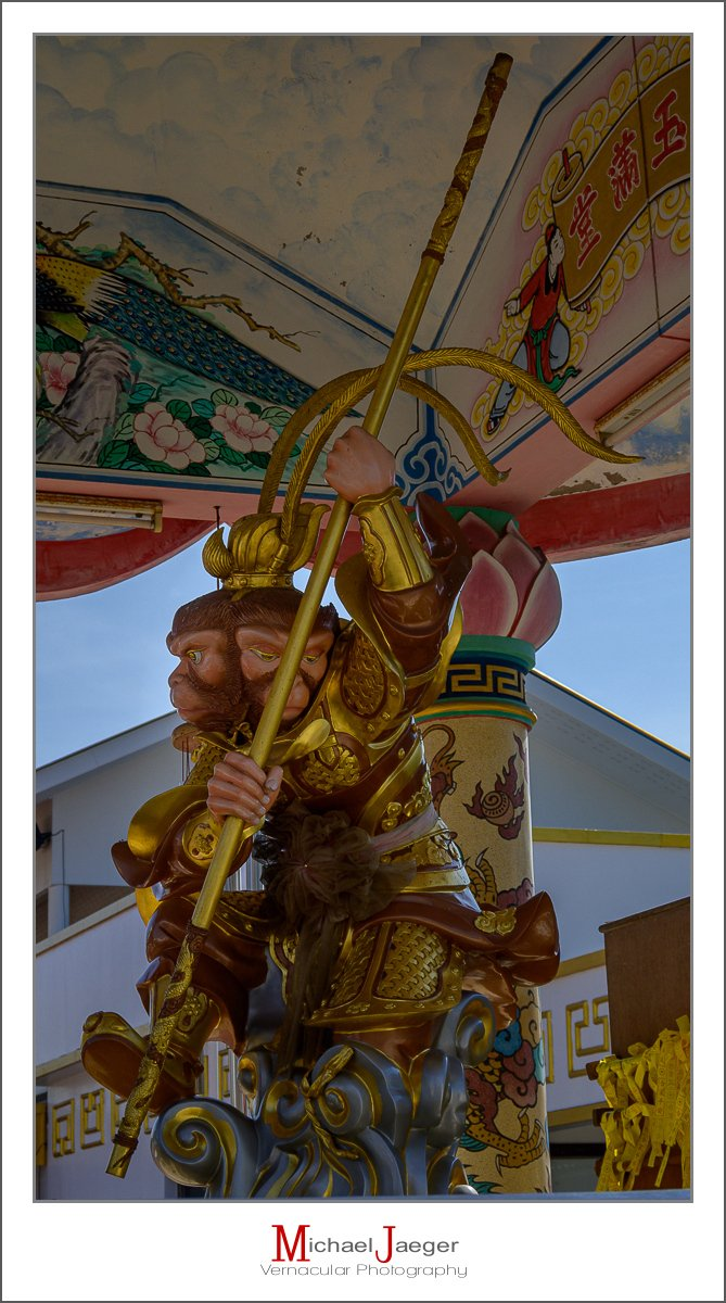 Chao Mae Guan Yin Shrine-16.jpg