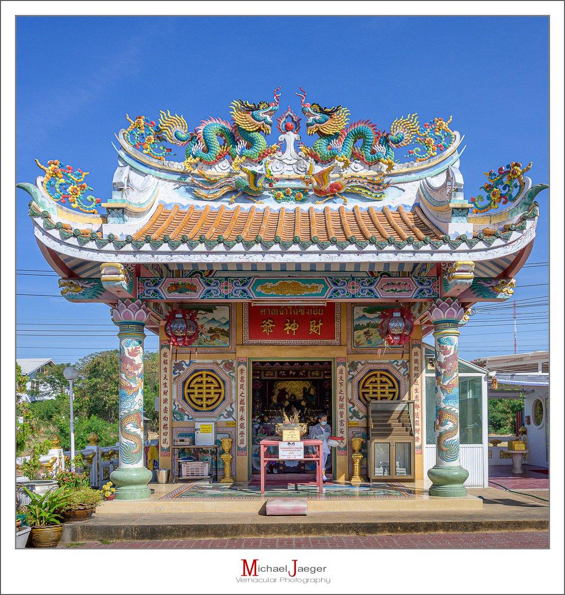 Chao Mae Guan Yin Shrine-2.jpg
