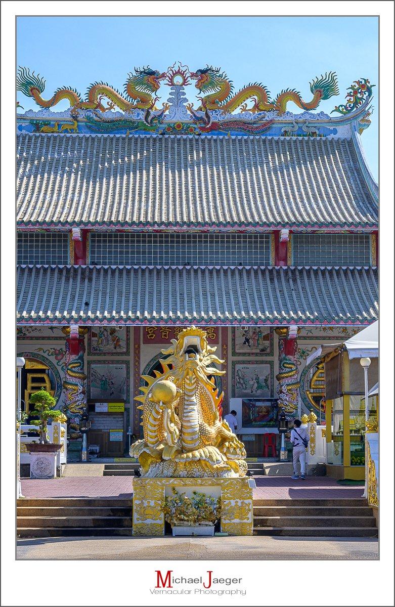 Chao Mae Guan Yin Shrine-23.jpg