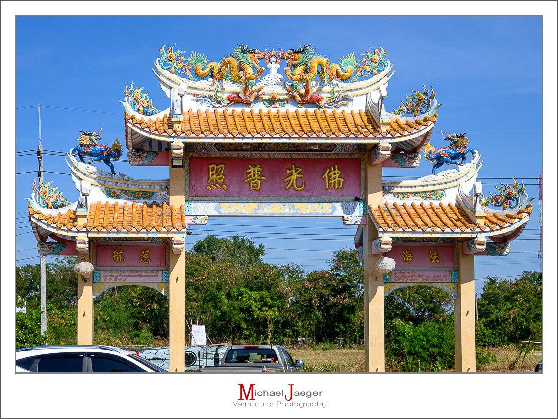 Chao Mae Guan Yin Shrine-35.jpg