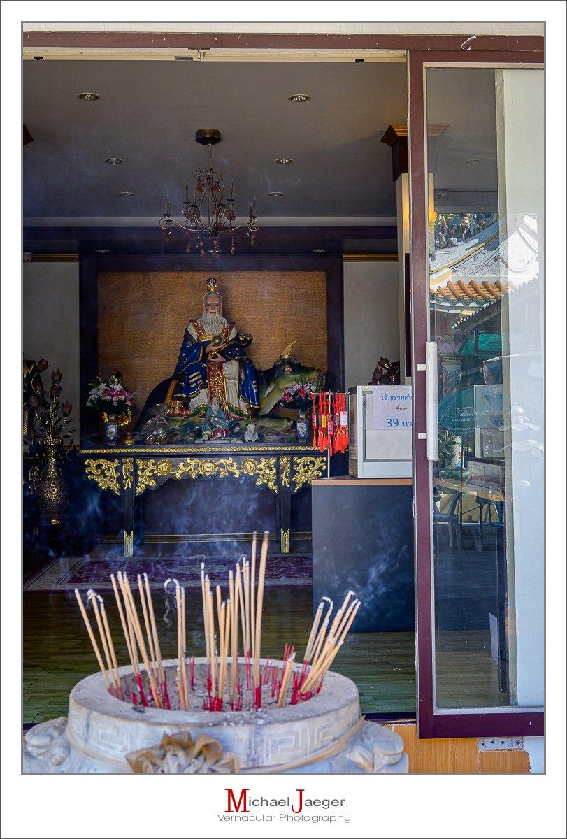 Chao Mae Guan Yin Shrine-38.jpg