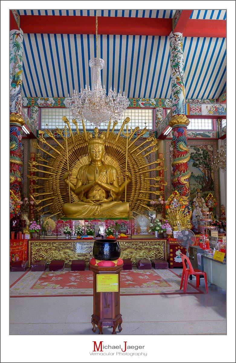 Chao Mae Guan Yin Shrine-7.jpg