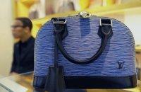Louis_Vuitton11_s.jpg
