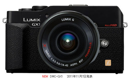 Lumix-GX1.jpg