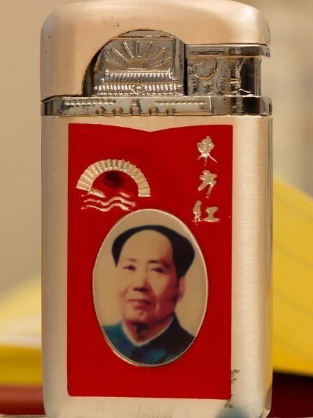 Mao-L.jpg