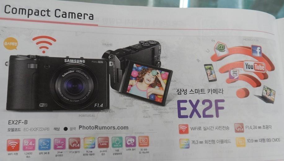 Samsung-EX2F.jpe