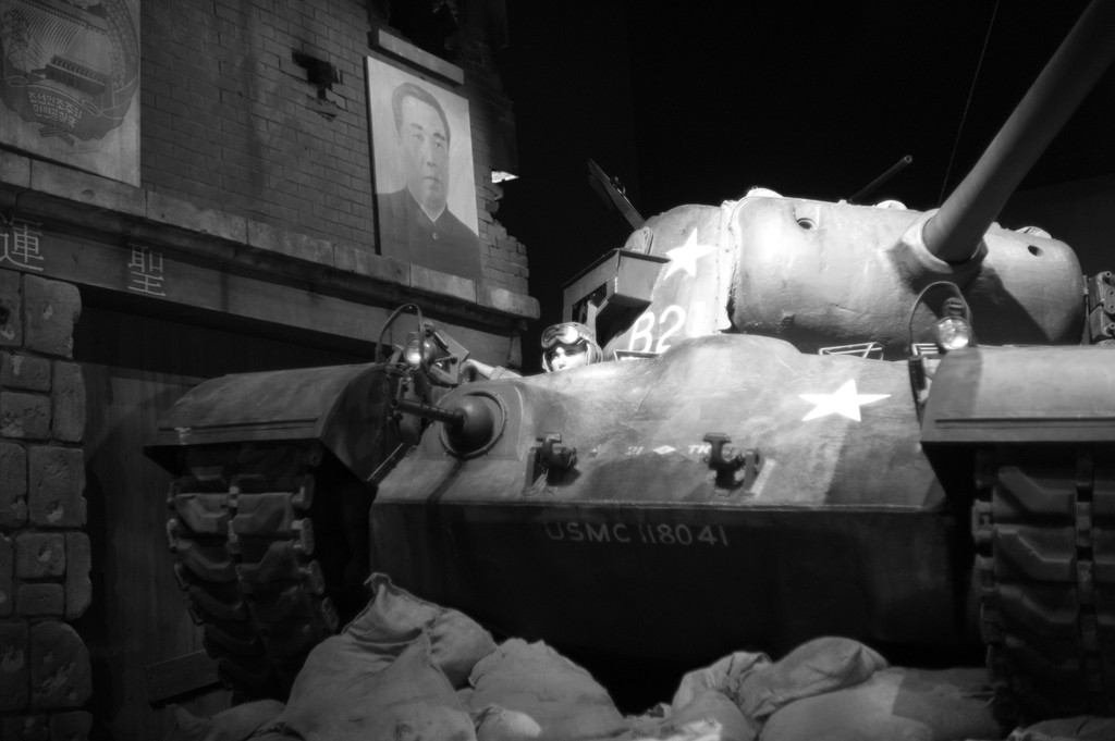 tank_Nikkor.jpg