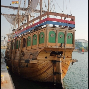 Stern of the Matthew